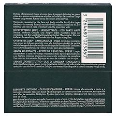 NUXE Bio rückfettende Seife für zarte Haut 100 Gramm - Rückseite