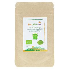 MATCHA BIO Premium Tee Probierpackung Pulver 20 Gramm