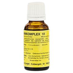 MERIDIANKOMPLEX 10 Tropfen zum Einnehmen 20 Milliliter N1
