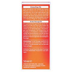 WELEDA Iris erfrischende Nachtpflege 30 Milliliter - Rückseite
