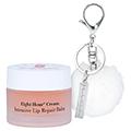 Elizabeth Arden EIGHT HOUR Intensive Lip Repair Balm + gratis Elizabeth Arden Schlüsselanhänger 116 Milliliter