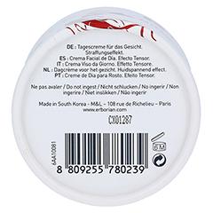 erborian Ginseng Infusion Tagescreme Intensiv-Pflege, nährend + Anti-Falten 50 Milliliter - Unterseite