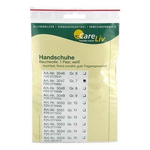 HANDSCHUHE Baumwolle Gr.7 2 Stück
