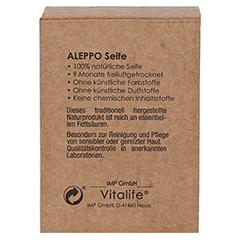 Aleppo Seife 200 Gramm - Rückseite