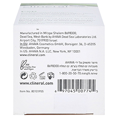 CLINERAL PSO Scalp Shampoo 250 Milliliter - Unterseite