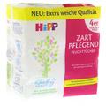 HIPP Baby SANFT Feuchtt�cher 4x56 St�ck