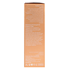 Ahava Mineral Hand Cream Mandarin & Cedarwood 100 Milliliter - Linke Seite