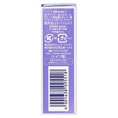 WELEDA Lavendel Entspannungsbad 10 Milliliter - Rechte Seite