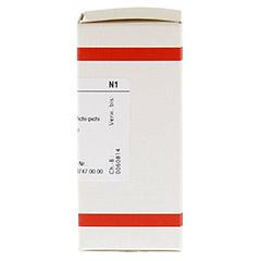 PICHI pichi D 4 Tabletten 80 St�ck N1 - Rechte Seite