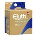 ELYTH Kinesiotape 5cmx5m neutral Tapeverband