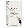 Ahava Purifying Mud Soap 100 Gramm