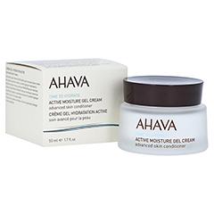 Ahava Active Moisture Gel Cream 50 Milliliter