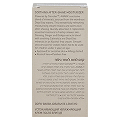 Ahava Men Soothing After Shave Moisturizer 50 Milliliter - R�ckseite