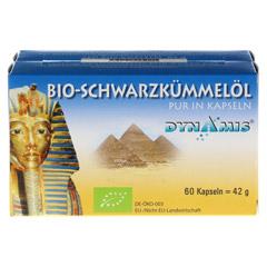 SCHWARZKÜMMEL ÄGYPT pur Kapseln 120 Stück - Vorderseite