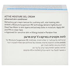 Ahava Active Moisture Gel Cream 50 Milliliter - Rückseite