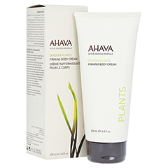 Ahava Firming Body Cream 200 Milliliter