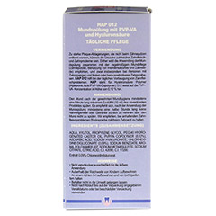 HAP012 PVP-VA 0,12+Hyaluronsäure Mundspülung 200 Milliliter - Rechte Seite