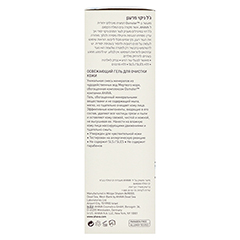 Ahava Refreshing Cleansing Gel 100 Milliliter - Linke Seite