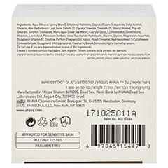 Ahava Essential Day Moisturizer sehr trockene Haut 50 Milliliter - Unterseite