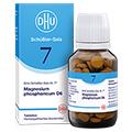BIOCHEMIE DHU 7 Magnesium phosphoricum D 6 Tabl. 200 St�ck N2