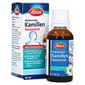 ABTEI Medizinisches Kamillen Konzentrat 50 Milliliter